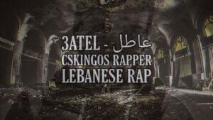 3ATEL - عاطل // CSKINGOS RAPPER (2021 Lebanese Rap)