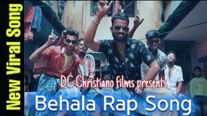 Behala Rap Song(Official Music Video)   Srikant22   DC