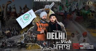 Dehli Vich Punjab (Full Song) Mani Deol ft. PD Rapper |