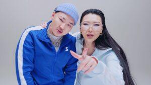Ginjin & Mrs M - ATM ( Official Music Video )