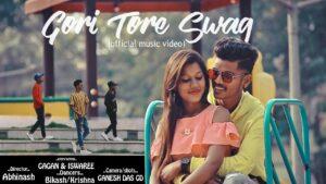 Gori Tore Swag    New Nagpuri Sadri Hip Hop Music Video