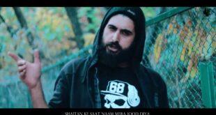 Hip Hop Kashmir | K A M  L O G | Album - THE DARK TIME |