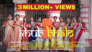 Khub bhalo | Minaj Khan | Kolkata Anthem | kolkata hip hop |