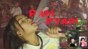 New Tharu Rap Song Ram Pyari By Rapper Mk/Vens Bro/Anuraj