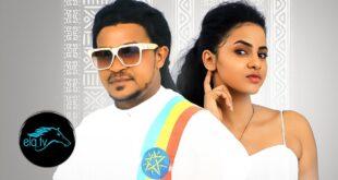 ela tv - Filimon Bekele - Yibidma'ye - New Ethiopian