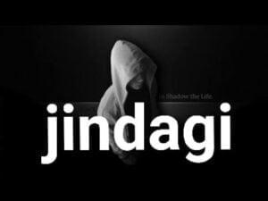 -------------(jindagi)---------- rapper--aman.. lyrics