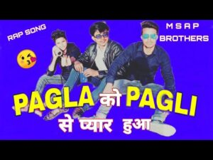 pagla pagli rap song --ZB  ( official music )  M S A P