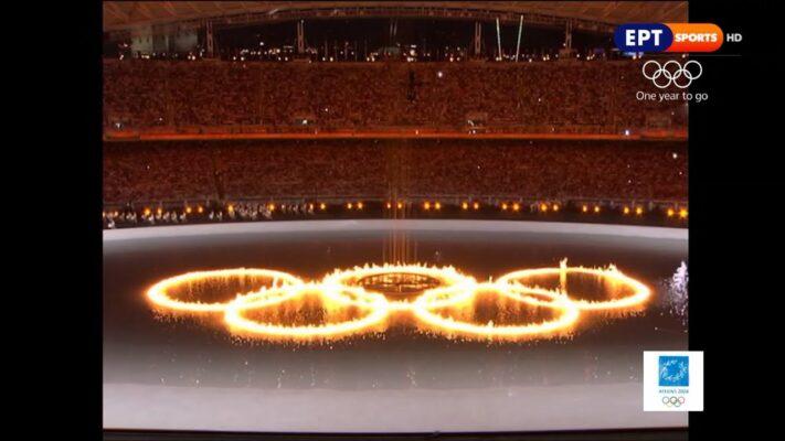 Αθήνα 2004 - Όταν οι Ολυμπιακοί Αγώνες επέστρεψαν στο σπίτι