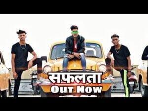 सफलता Rap Song - ZB (Official music video )Kolkata Rap Song