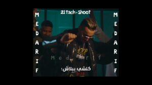 21 Tach - Shoot - Statut Whatsapp rap (Lyrics)🔥2021