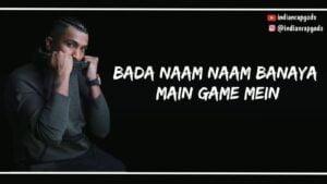 Divine - 3:59 AM | rap lyrics | Indianrapgods