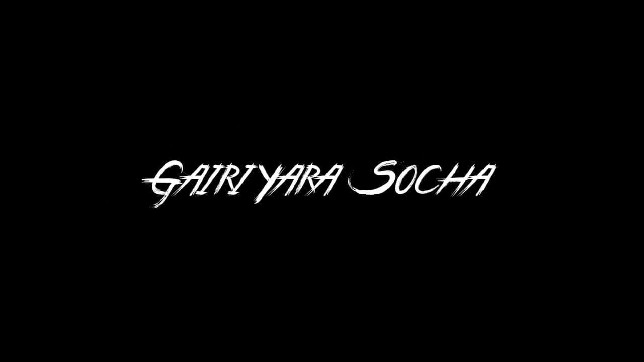 Gariyera Socha- Allare Sailo Rapper  Nepali Rap Song  The