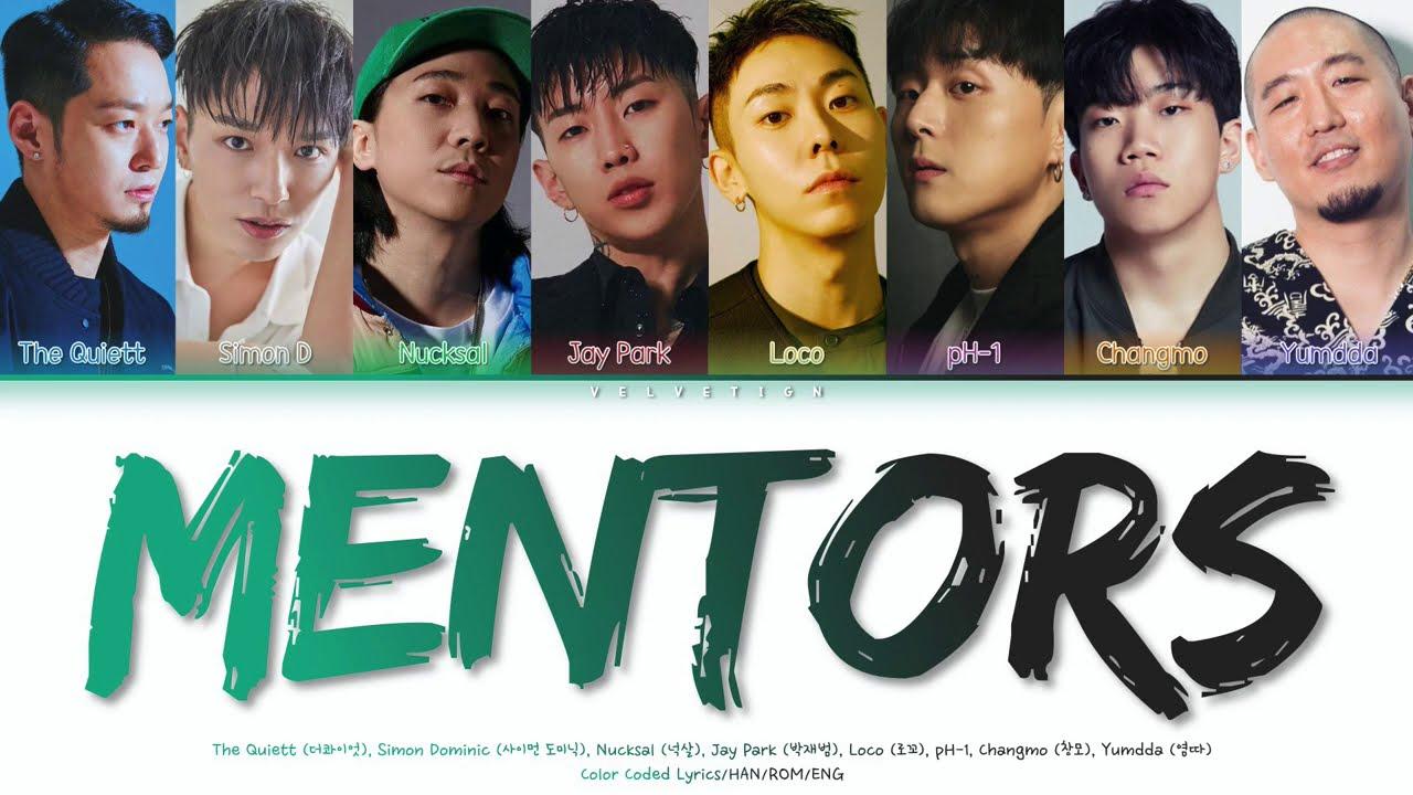 High School Rapper 4 Mentors (고등래퍼 4) - 'Mentors'
