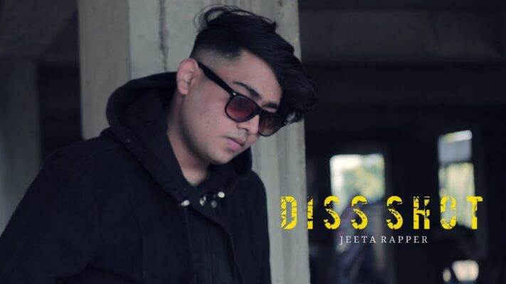 Jeeta Rapper | Diss Shot - Official Music Video