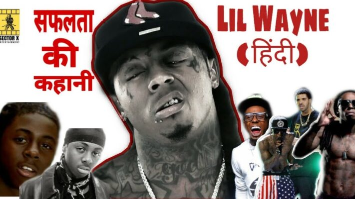 LIL WAYNE Life Story in Hindi (LATEST) | The G.O.A.T | Hip