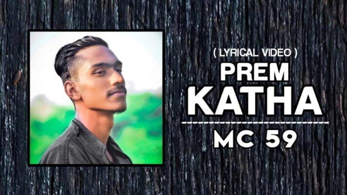 MC 59 - Prem Katha (Lyrical Video) | (Happy Valentine's