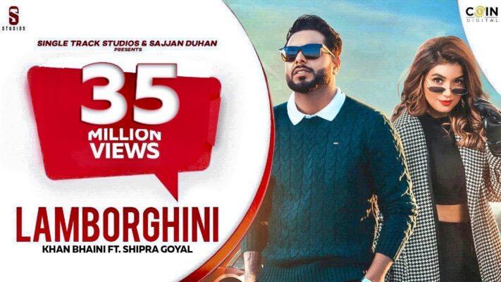 New Punjabi Songs 2020 - 2021 Lamborghini Official Video |