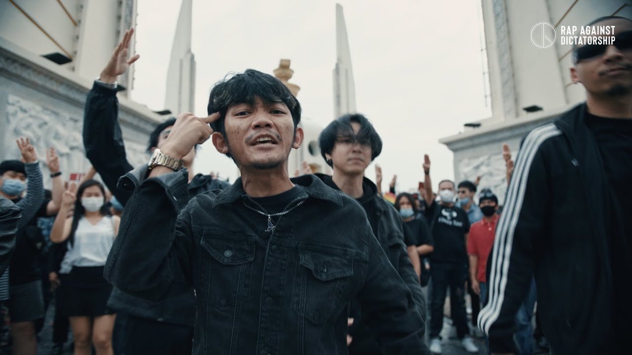 Rap Against Dictatorship - ปฏิรูป (Reform / Re-color grade /
