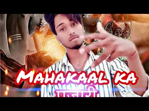 SS Rapper  Mahakaal ka pujari (official  Rap Song)