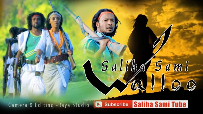Saliha Sami **Walloo** New  Oromo  Music 2020 Official