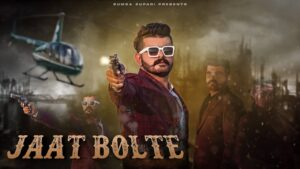 Sumsa Supari - JAAT BOLTE ( JAAT ANTHEM VOL. 1 ) New