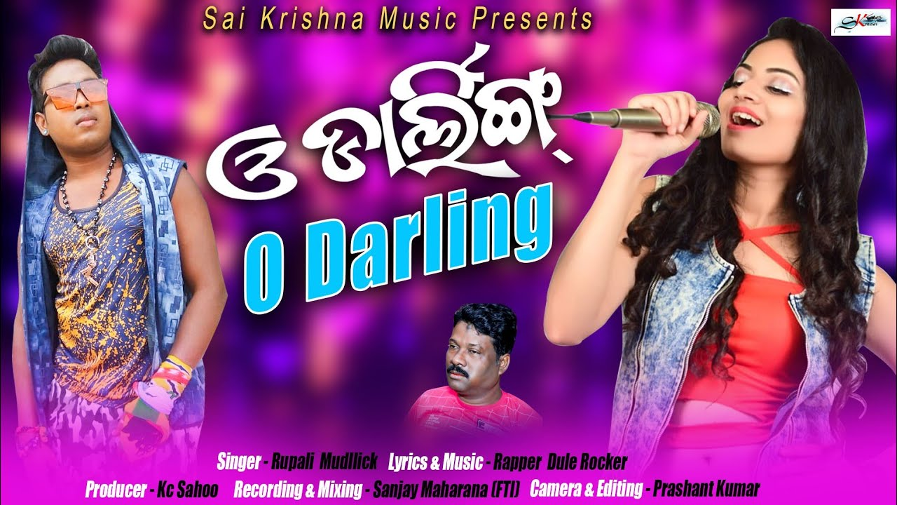Title - O Darling Super Hit Rap SongSingar-Rupali