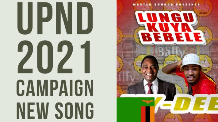 UPND Musician Releases New Song for 2021| Seer 1, PF and Mr