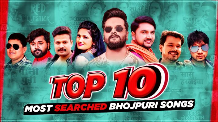 Speed Records Bhojpuri Top 10 Most Searched Bhojpuri Song