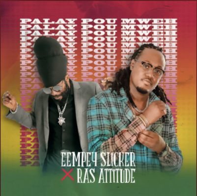 From the Artist eempey slicker Listen to this Fantastic Spotify Song palay pou mweh