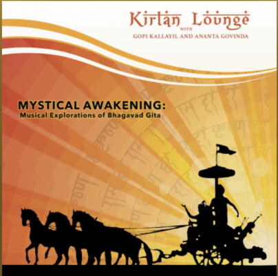 From the Artist Kirtan Lounge Listen to this Fantastic Spotify Song Gayatri Mantra for world Peace